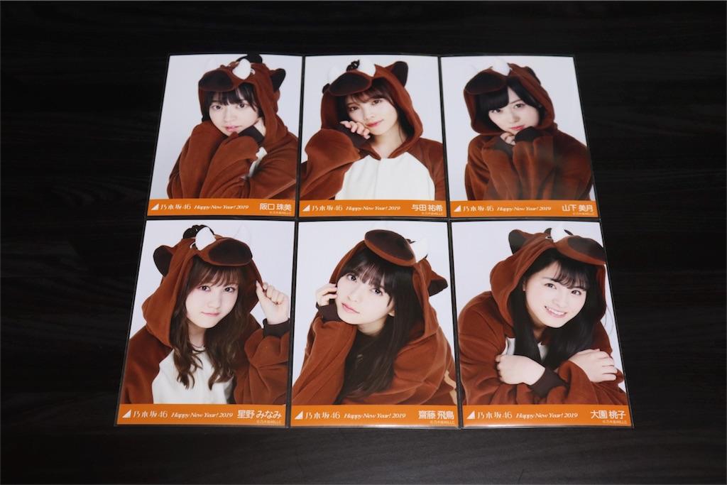 f:id:noboru-blog:20190213202055j:image