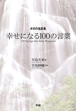 f:id:noboru0324:20140207152322j:plain