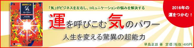 f:id:noboru0324:20160120153100p:plain