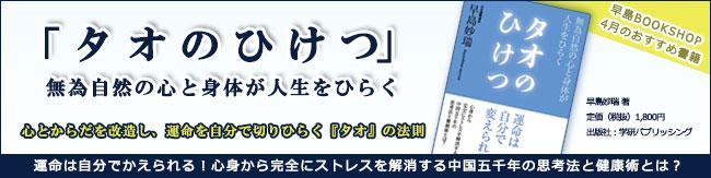 f:id:noboru0324:20160401140239j:plain