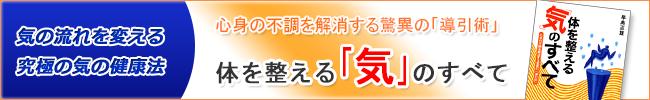 f:id:noboru0324:20160507151419p:plain