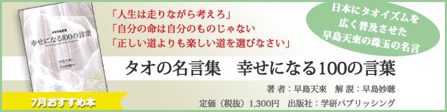 f:id:noboru0324:20160712115343p:plain