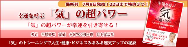 f:id:noboru0324:20160712120914p:plain