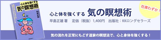 f:id:noboru0324:20160728152837p:plain