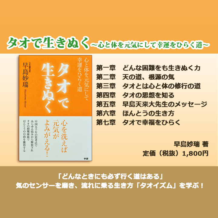 f:id:noboru0324:20160729172955p:plain