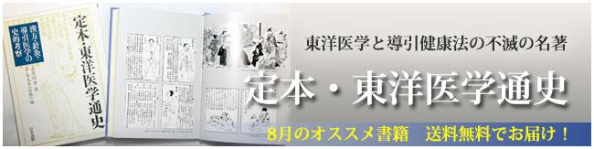 f:id:noboru0324:20160801125817j:plain