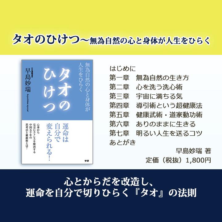 f:id:noboru0324:20160812143527p:plain