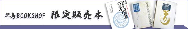 f:id:noboru0324:20160828065114p:plain
