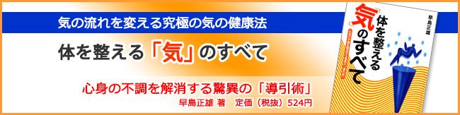 f:id:noboru0324:20161003125755p:plain