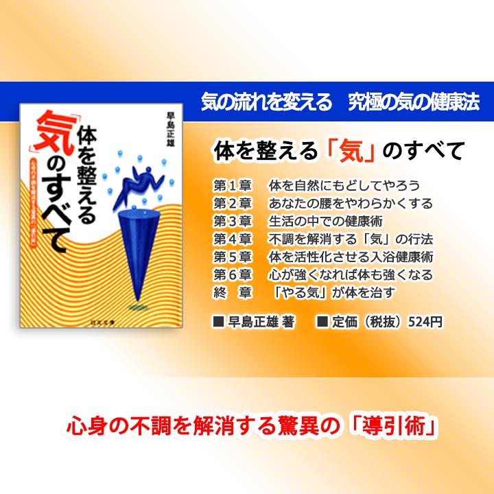 f:id:noboru0324:20161004155710p:plain