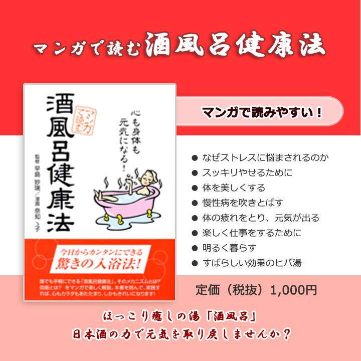 f:id:noboru0324:20161011145131p:plain