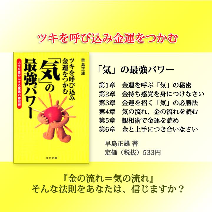 f:id:noboru0324:20161013161318p:plain