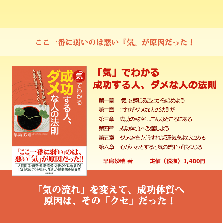 f:id:noboru0324:20161014173244p:plain