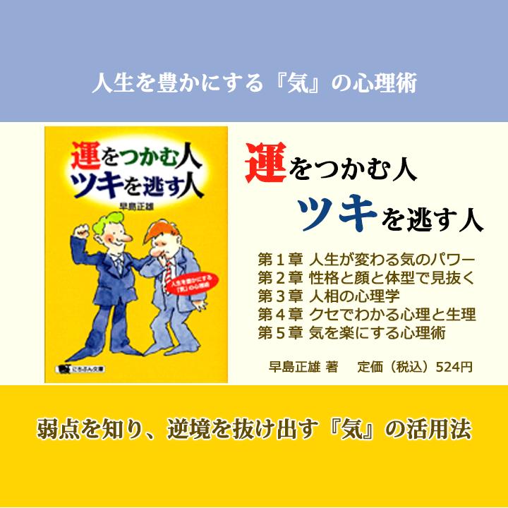 f:id:noboru0324:20161016150809p:plain