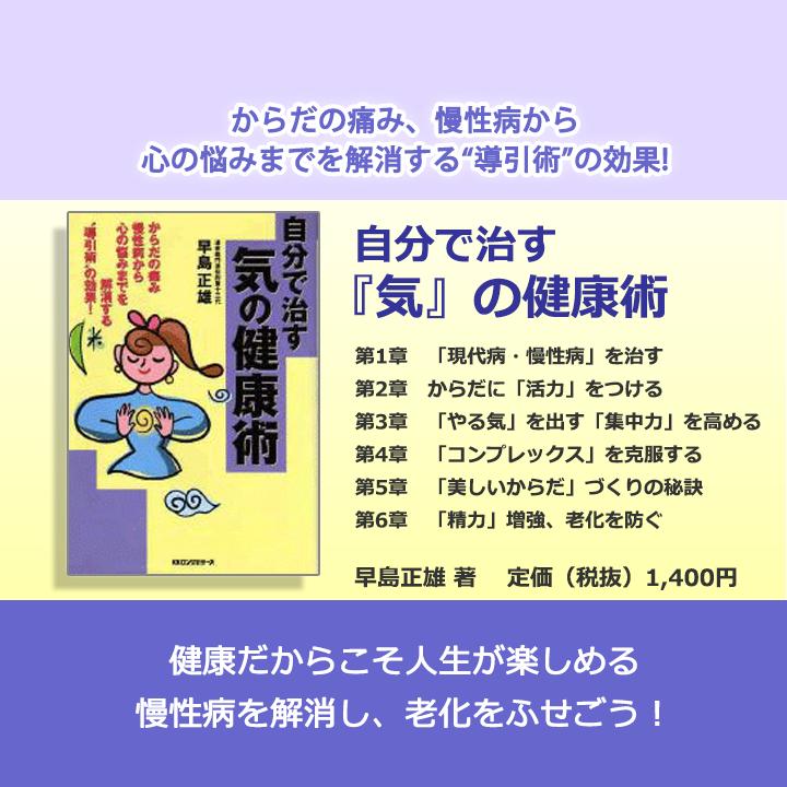 f:id:noboru0324:20161018163558p:plain