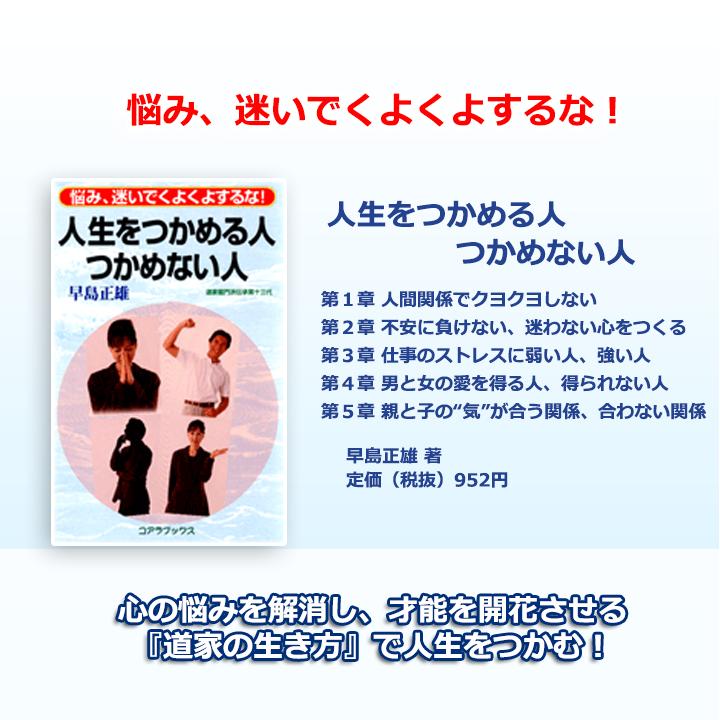 f:id:noboru0324:20161020133847p:plain