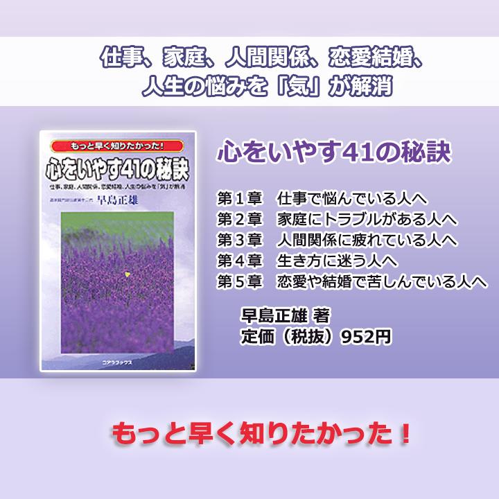 f:id:noboru0324:20161021151725p:plain