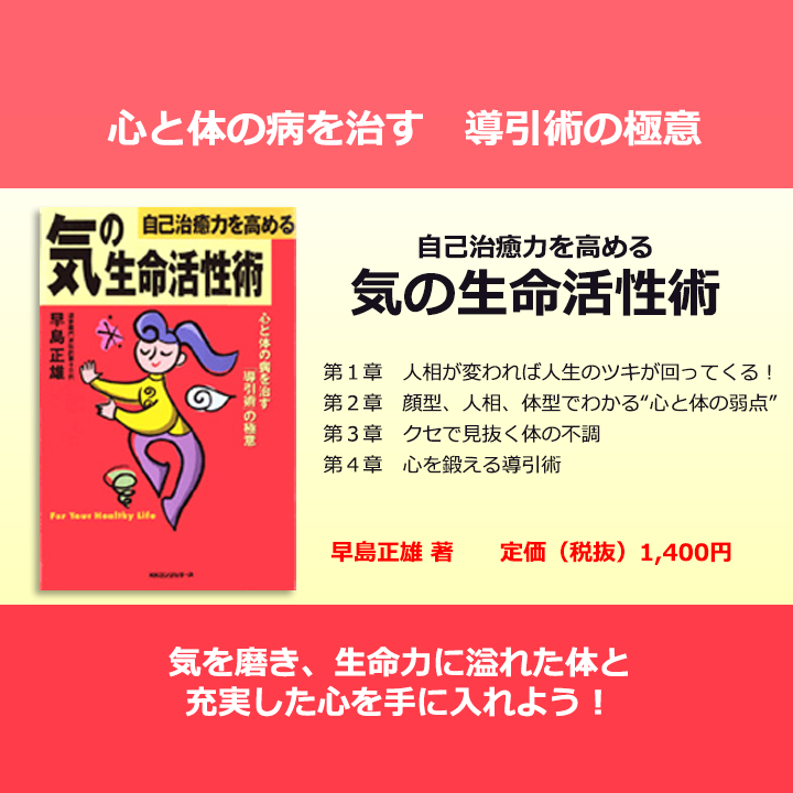 f:id:noboru0324:20161022185519p:plain