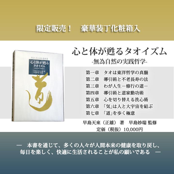 f:id:noboru0324:20161026144925p:plain