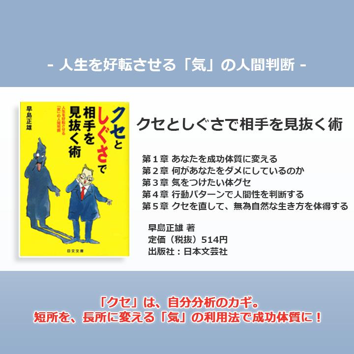 f:id:noboru0324:20161117174139p:plain