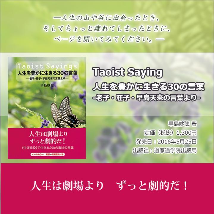 f:id:noboru0324:20161122144839p:plain