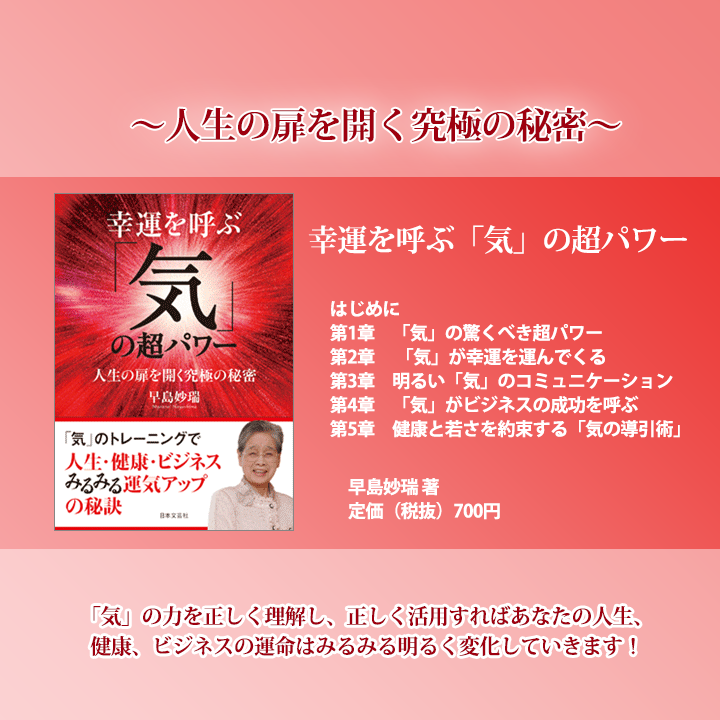f:id:noboru0324:20161213164239p:plain