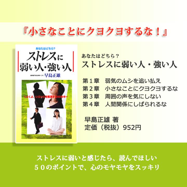f:id:noboru0324:20161227131552p:plain