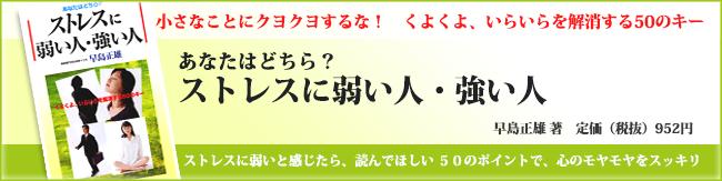 f:id:noboru0324:20161227141840p:plain