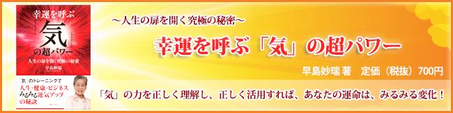 f:id:noboru0324:20170106145717p:plain