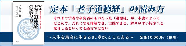 f:id:noboru0324:20170117144505p:plain