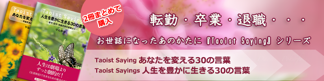 f:id:noboru0324:20170302151350p:plain