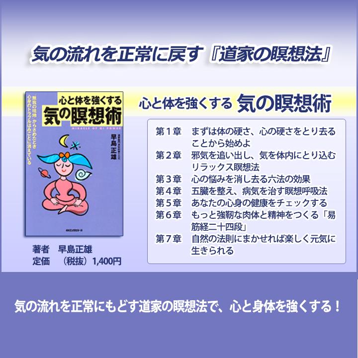f:id:noboru0324:20170314133446p:plain