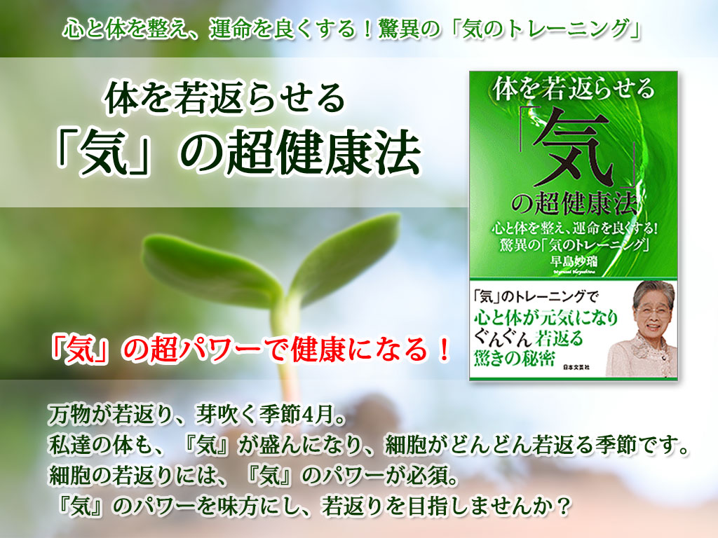 f:id:noboru0324:20170407142710j:plain