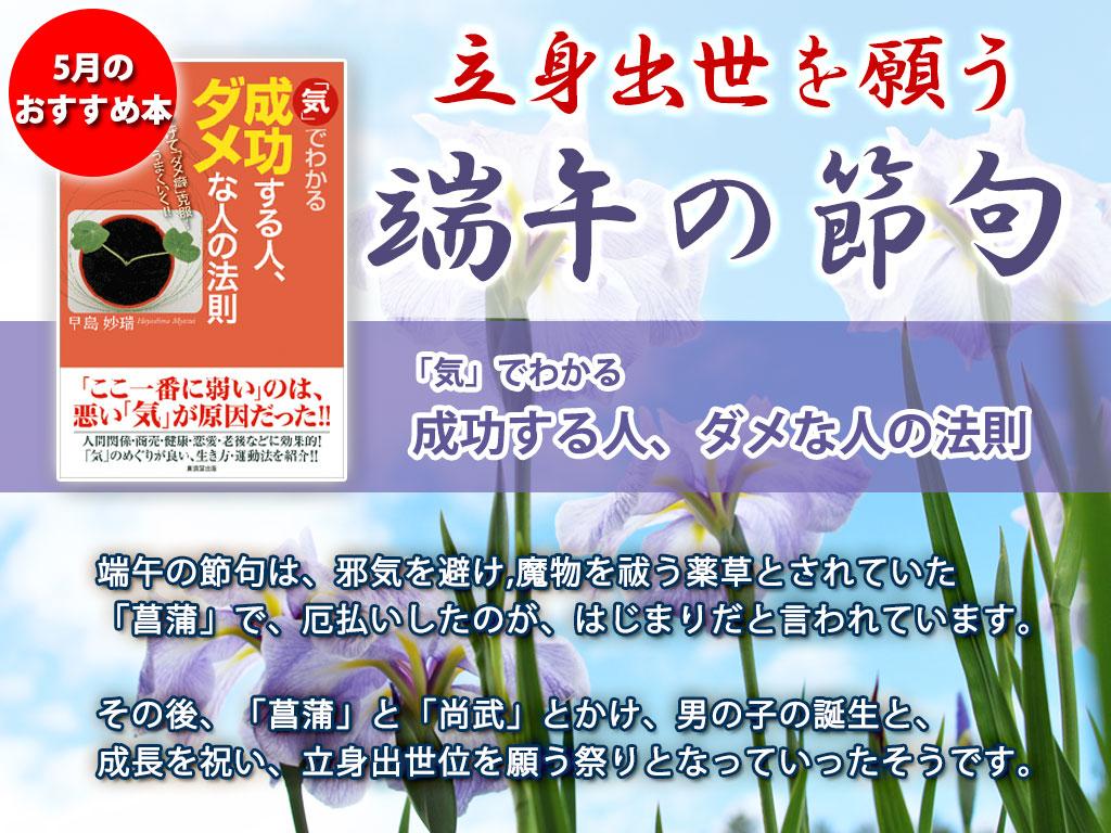 f:id:noboru0324:20170509123234j:plain
