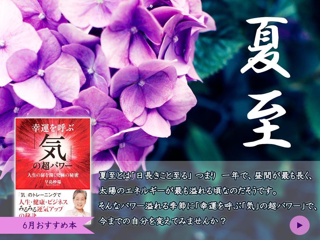 f:id:noboru0324:20170602135553p:plain