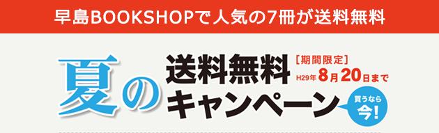 f:id:noboru0324:20170806125426p:plain