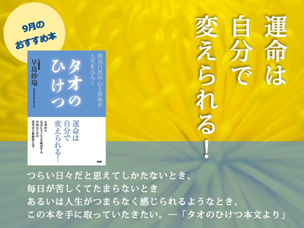 f:id:noboru0324:20170904153510p:plain
