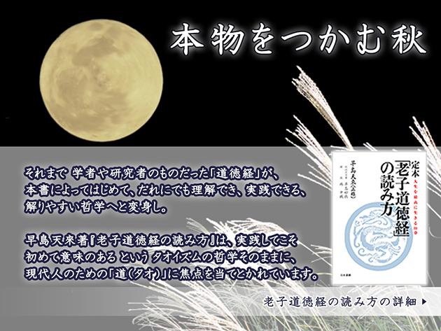 f:id:noboru0324:20171003150647p:plain