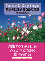f:id:noboru0324:20171016163805p:plain