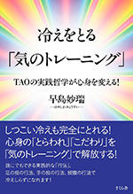 f:id:noboru0324:20171116161156p:plain