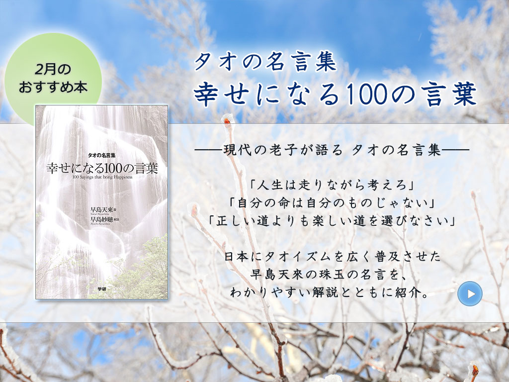 f:id:noboru0324:20180206154416j:plain