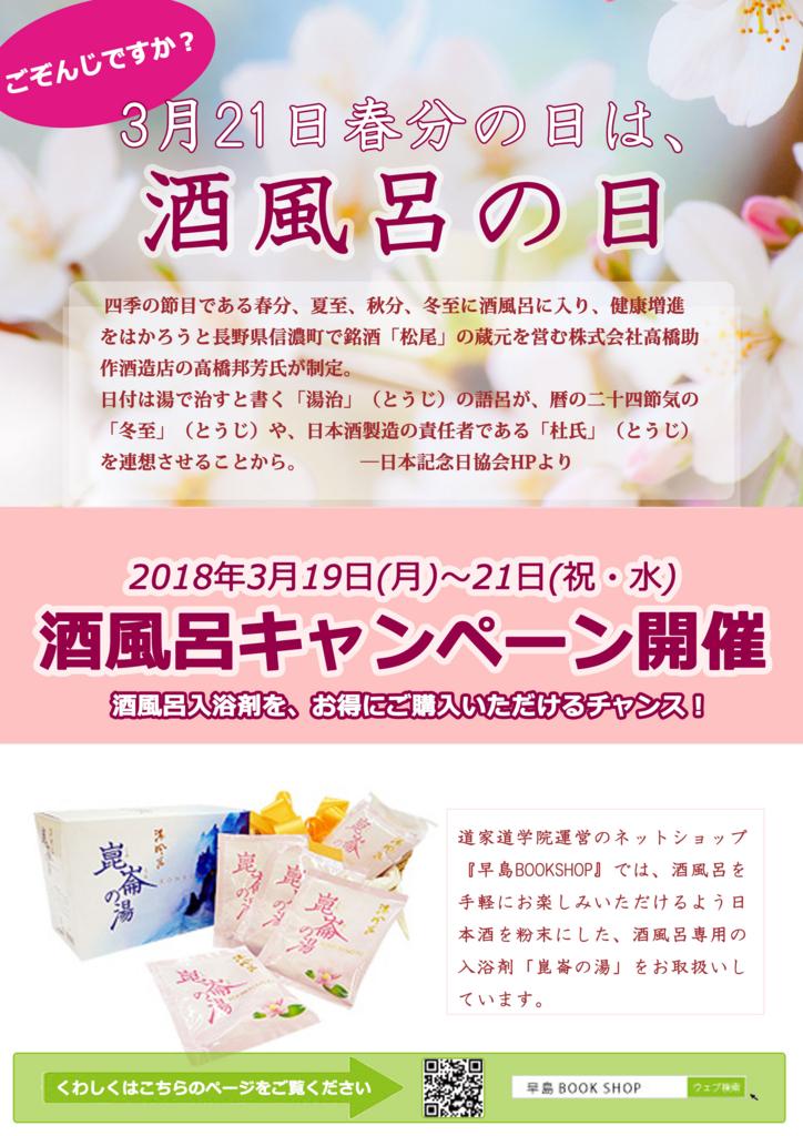 f:id:noboru0324:20180319141826j:plain