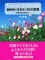 f:id:noboru0324:20180511122820p:plain