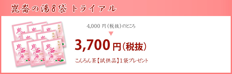 f:id:noboru0324:20180621150802p:plain