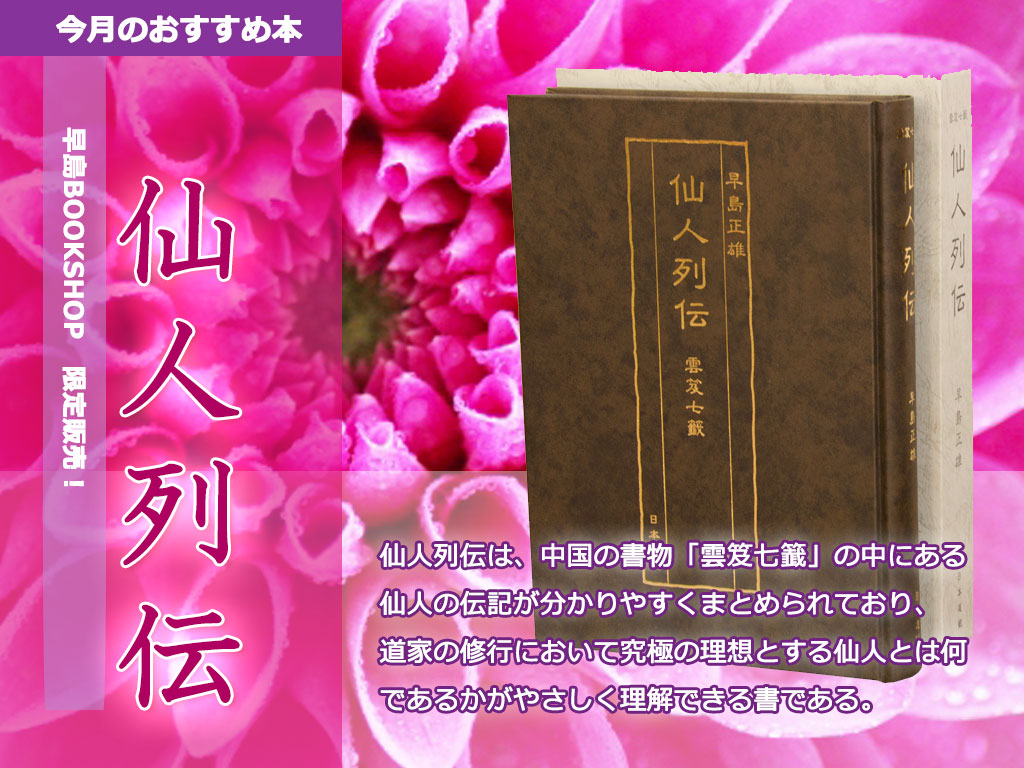 f:id:noboru0324:20180704131046j:plain