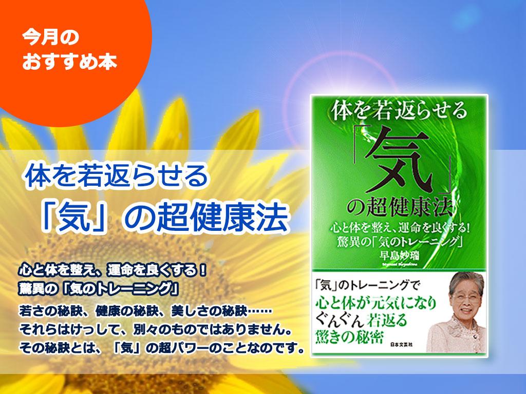 f:id:noboru0324:20180802153737j:plain
