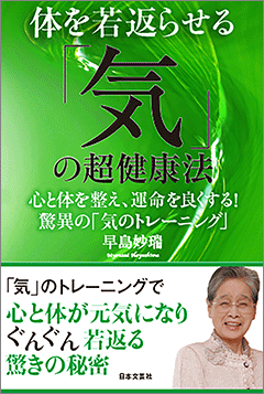 f:id:noboru0324:20180802154600p:plain