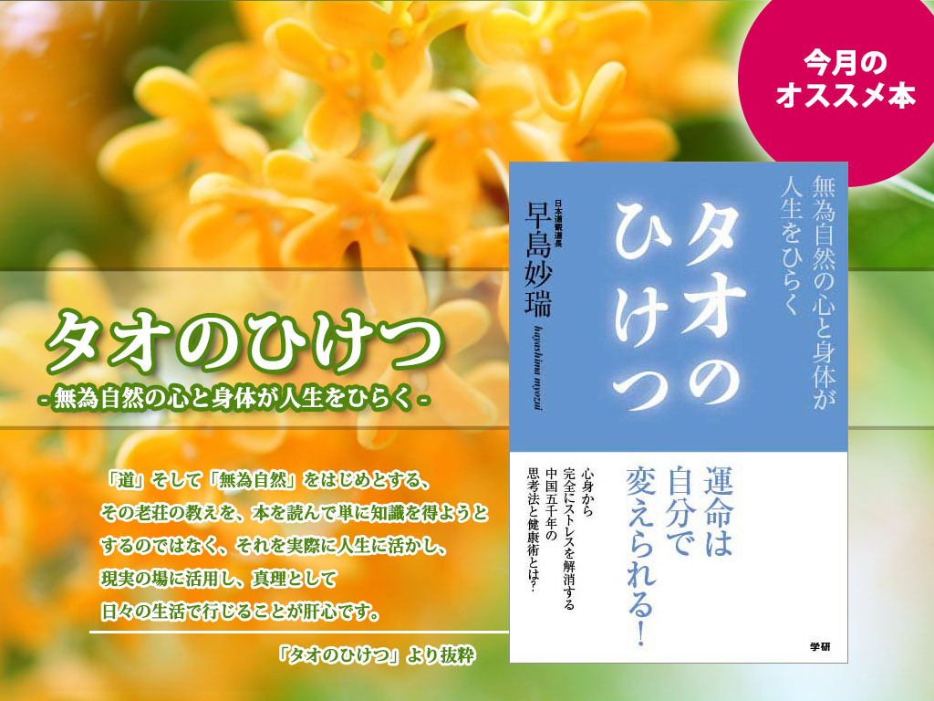 f:id:noboru0324:20180901162225j:plain