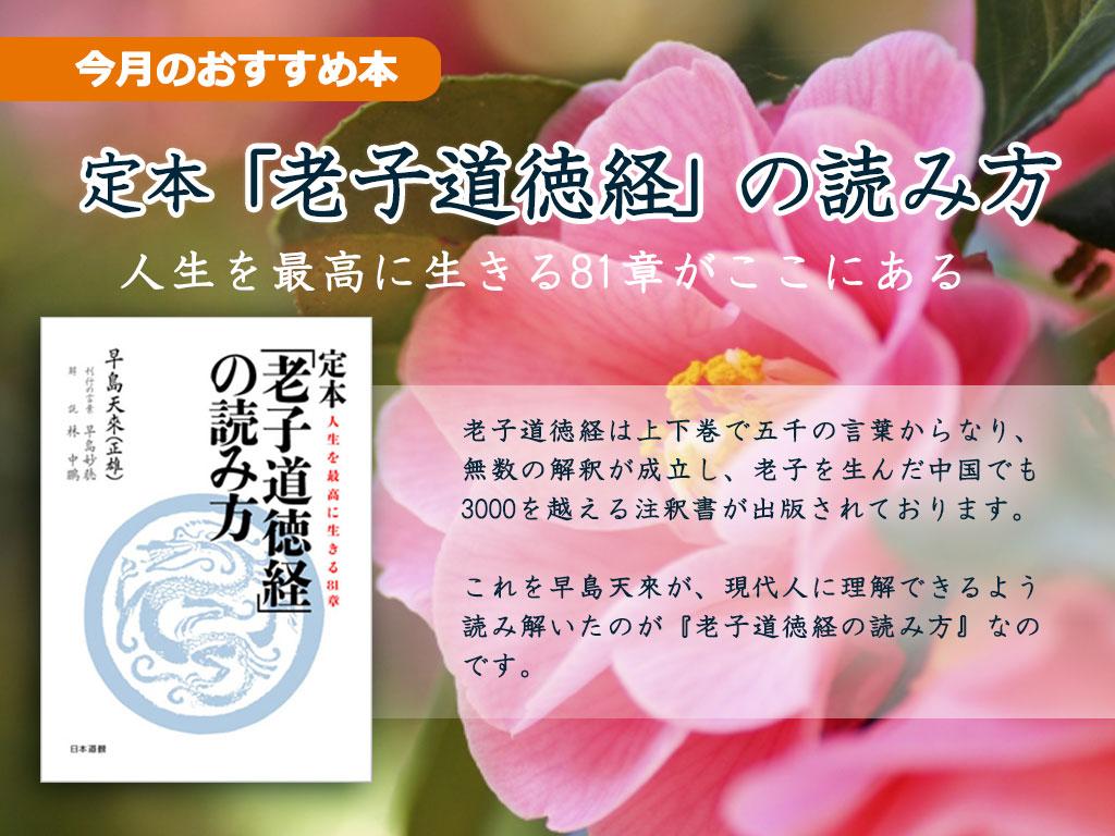 f:id:noboru0324:20181003140225j:plain