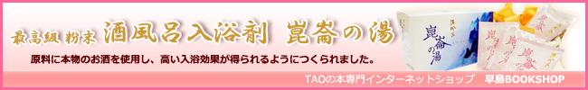 f:id:noboru0324:20181222042543p:plain
